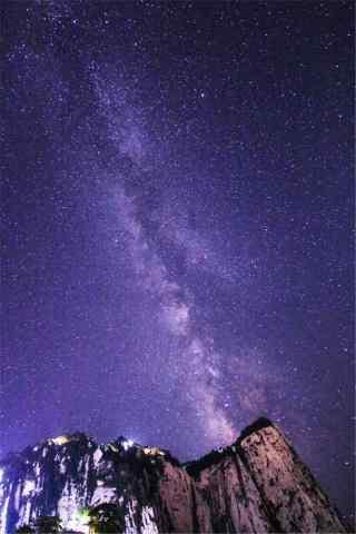 美丽的华山星空手机壁纸