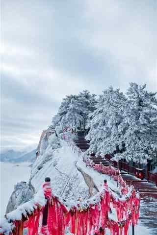 冬日华山唯美风景手机壁纸