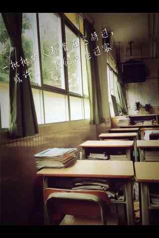 开学季之青春校园风景手机图片