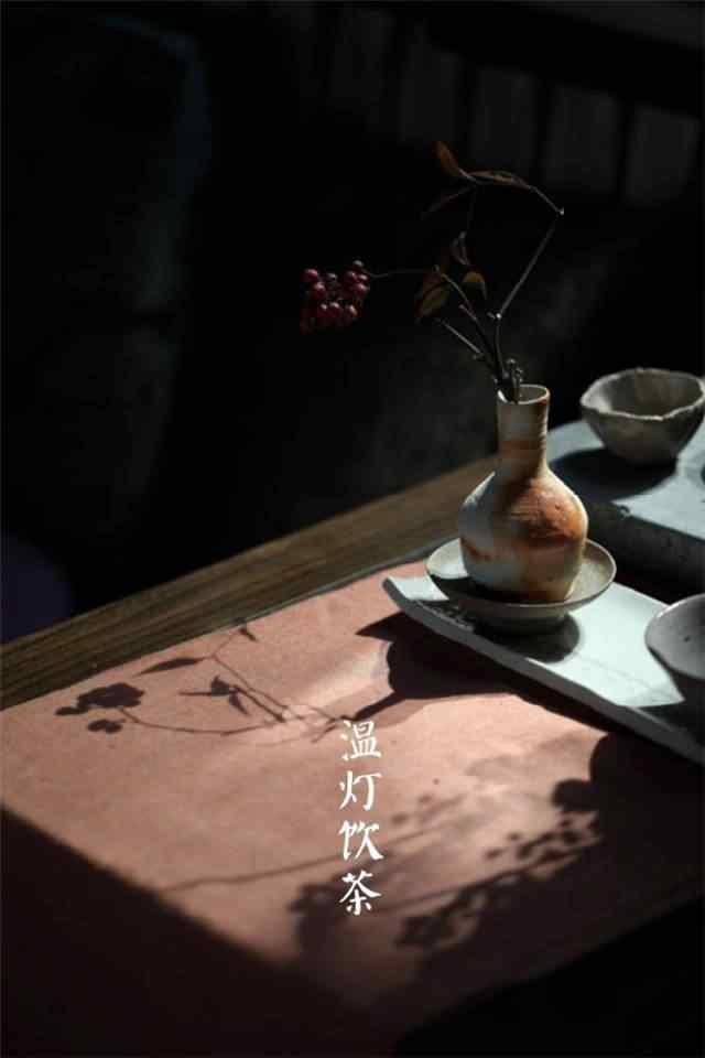 2017白露节气温灯饮茶手机壁纸