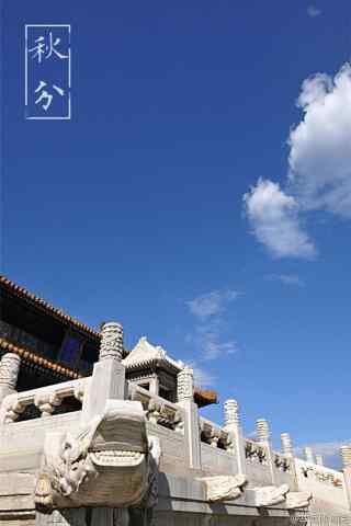 秋分节气之唯美的蓝天风手机壁纸
