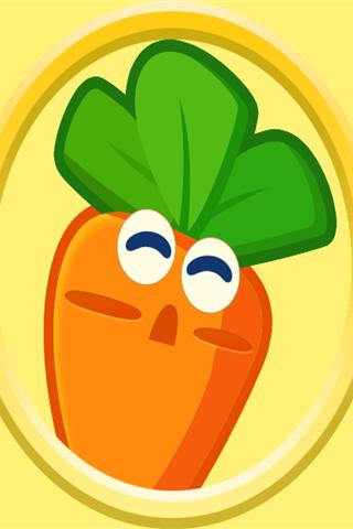 保卫萝卜之胡萝卜手机壁纸