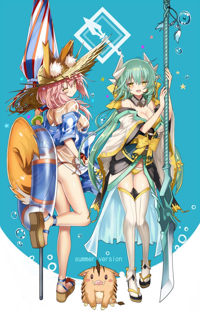 遵循圣杯的召唤而来! Fate/GrandOrder壁纸包第二期(10张)