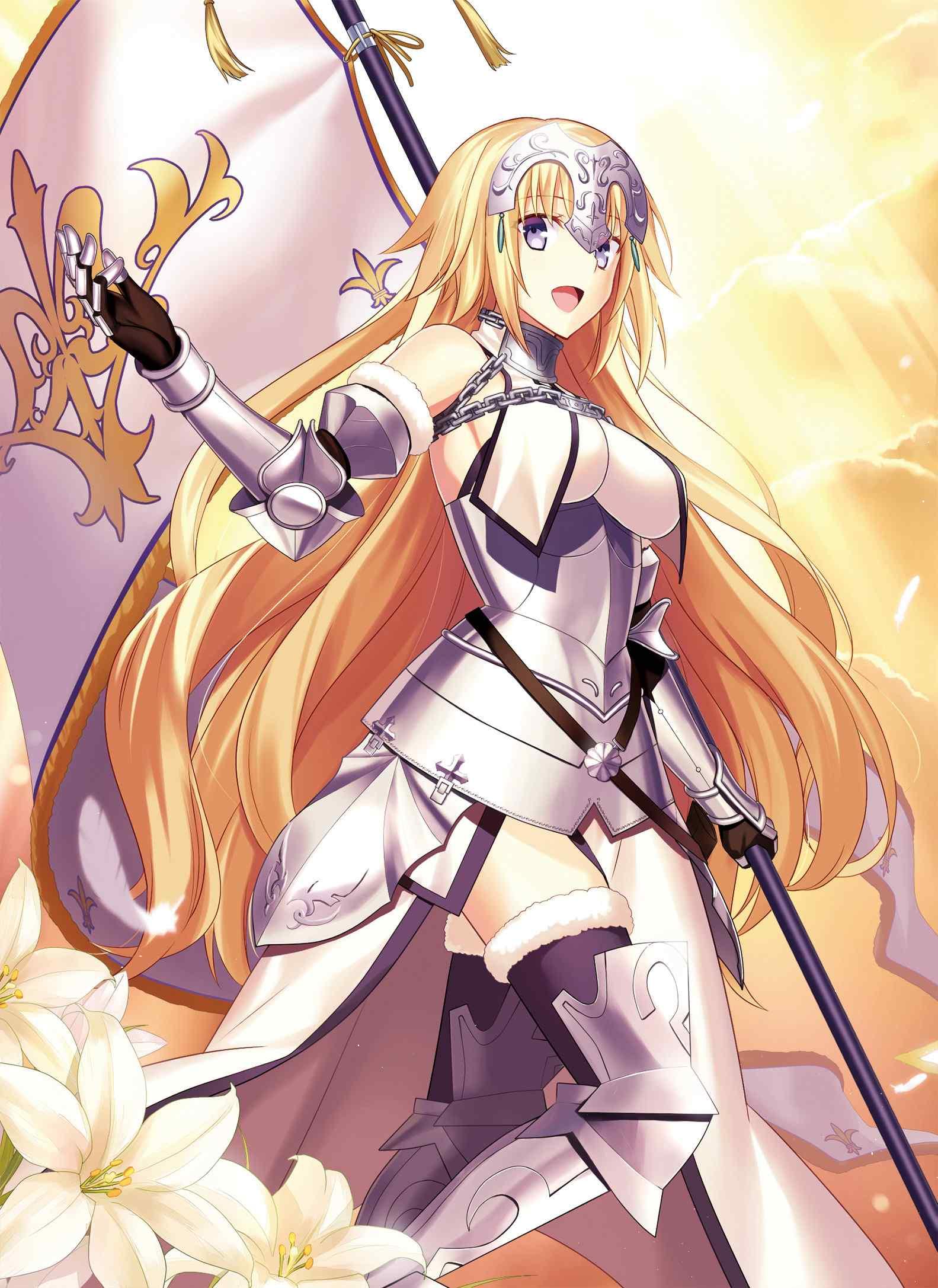 Fate/GrandOrder圣女贞德壁纸包
