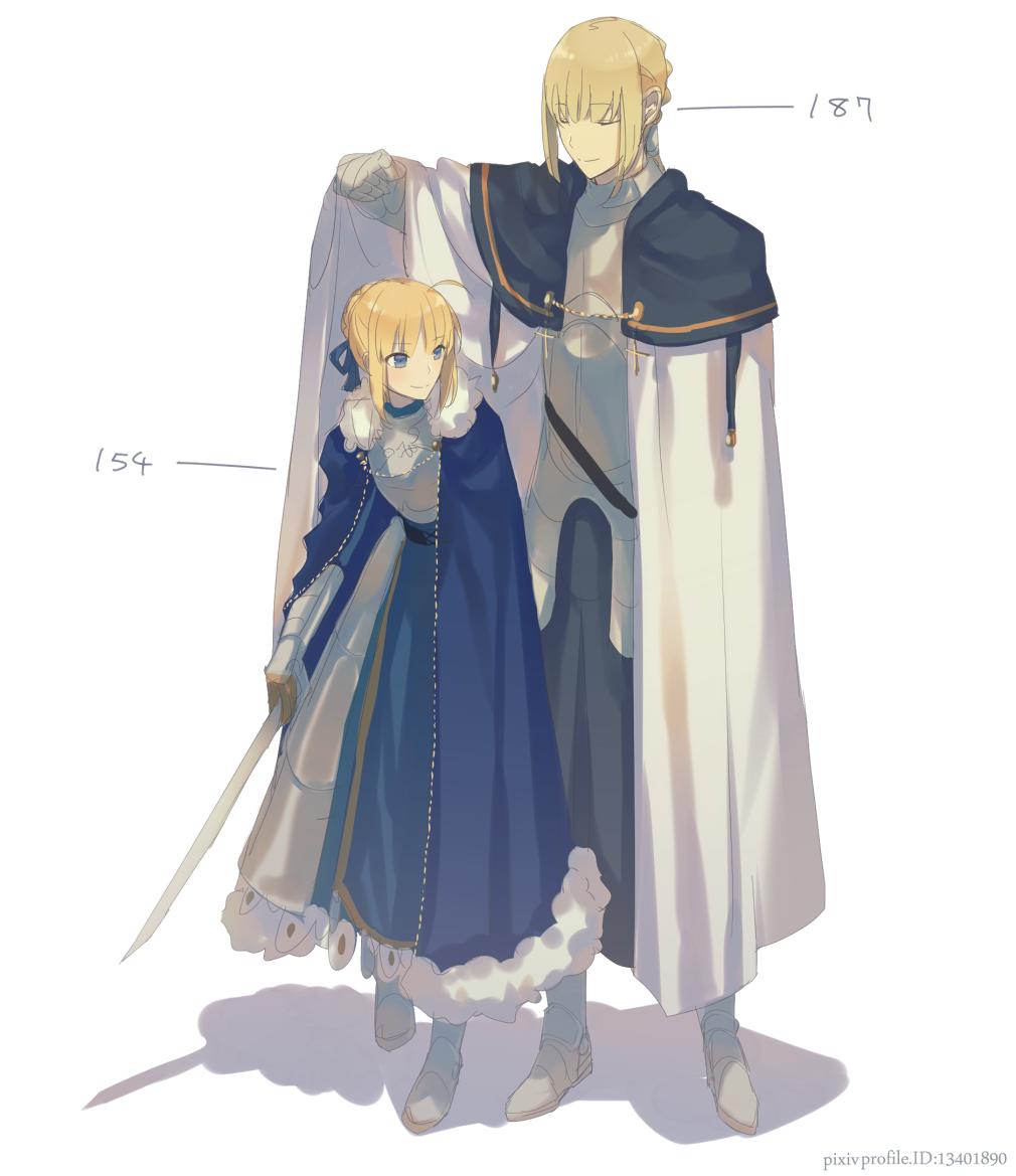 选择自己的servant战斗吧! Fate/GrandOrder壁纸包第三期(10张)