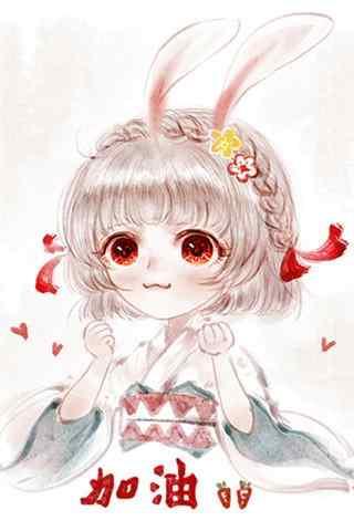 可爱阴阳师式神之山兔手机壁纸