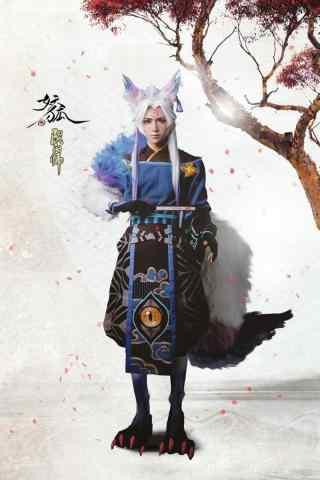 阴阳师妖狐cosplay官方海报