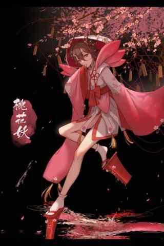 美丽的阴阳师桃花妖手机壁纸