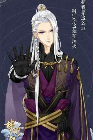 手游梦间集紫薇软剑手机壁纸