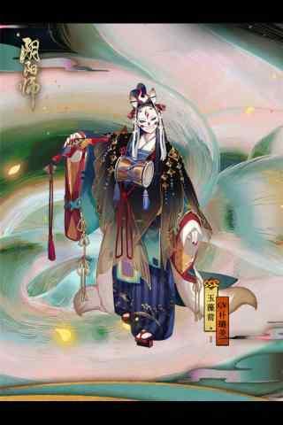 阴阳师玉藻前初始皮手机壁纸