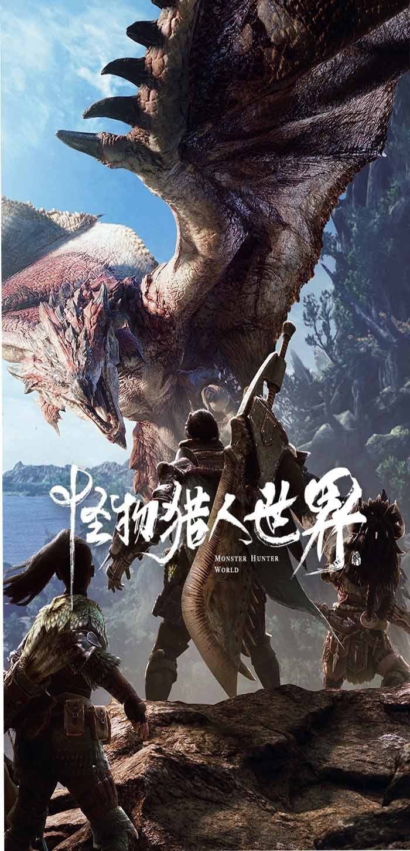 怪物(wu)獵人(ren)世界唯美中文圖標(biao)高清手機壁紙