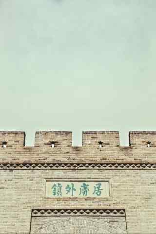 北京万里长城长城手机壁纸