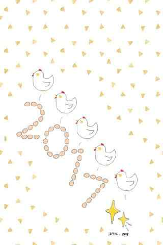2017可爱鸡年简约