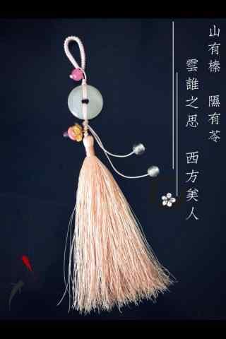 复古文艺调中国结手机壁纸