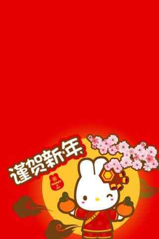 2017新年-可爱咪兔新年手机壁纸