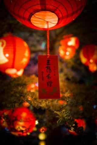 美好新年祝愿灯笼图片手机壁纸