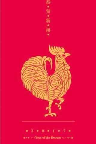 2017喜庆鸡年图片手机壁纸