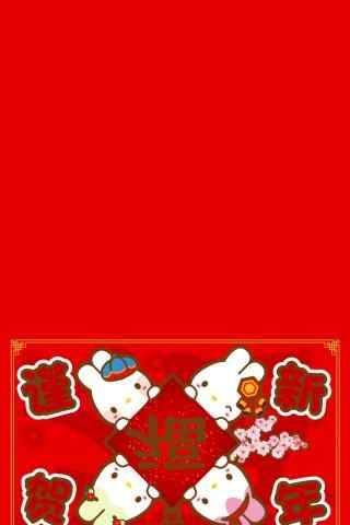 新春福字喜庆中国红图片手机壁纸