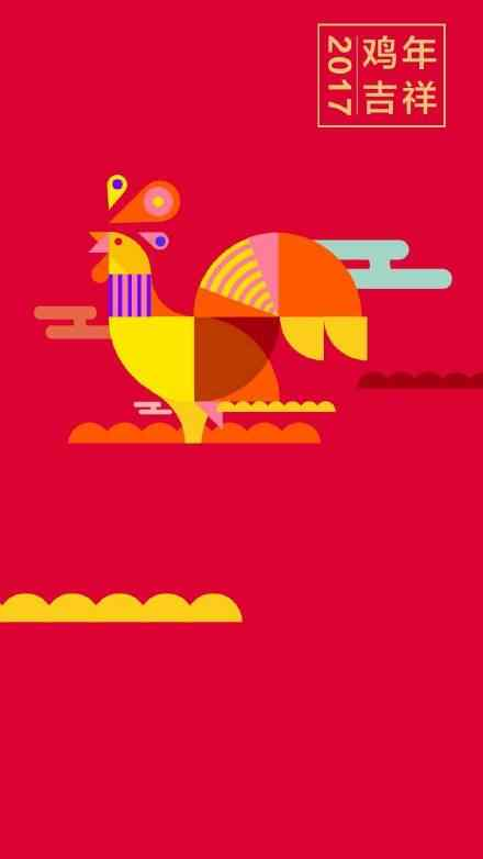 鸡年喜庆红色新年图片手机壁纸