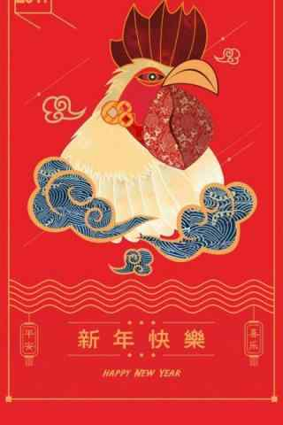 2017年红色喜庆鸡