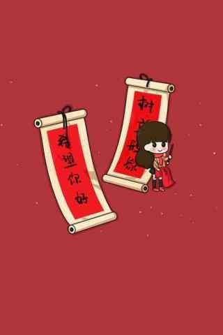 可爱的鸡年新春节