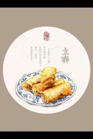 立春节气之春卷美食图片手机壁纸