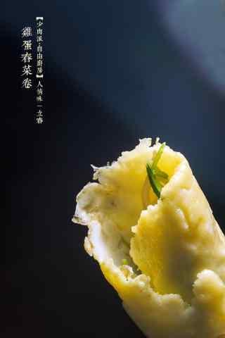 立春节气壁纸之春卷美食图片