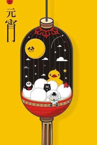 元宵节可爱卡通小