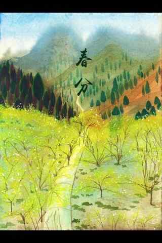 春分—唯美油画手