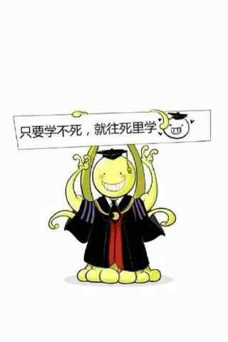教师节之老师的鼓励加油语录手机壁纸