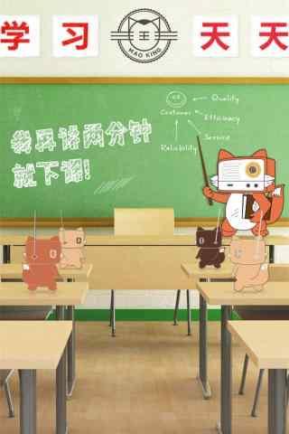 教师节之老师经典语录手机壁纸