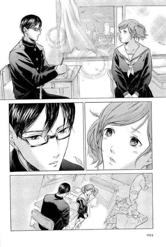 漫画版坂本君与前桌女同学对视壁纸