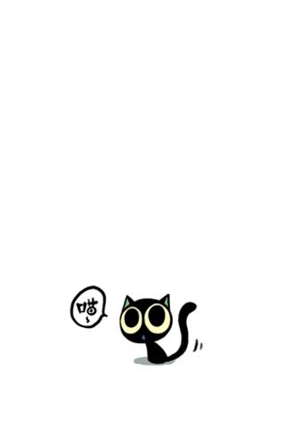 罗小黑之喵手机壁纸