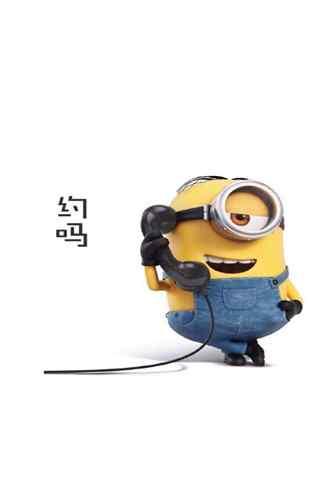 约吗小黄人手机壁纸