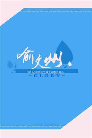 全职高手之蓝雨战队喻文州手机壁纸