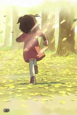 《某人的目光》幼年冈村绫夕阳下奔跑画面手机壁纸