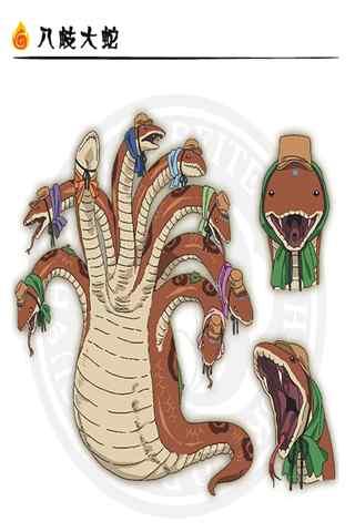 鬼灯的冷彻八歧大蛇图解手机壁纸