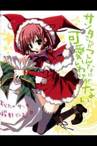 动漫圣诞节美女送礼物手机壁纸