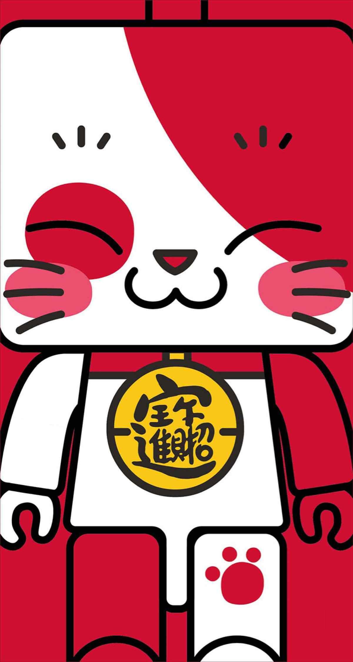 卡通招财猫图片手机壁纸