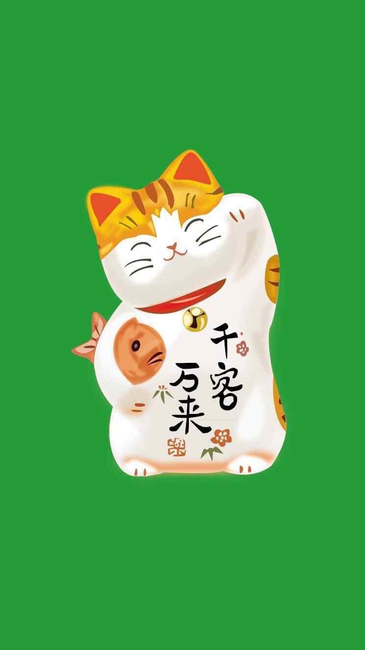 可爱的卡通招财猫新年祝福图片手机壁纸