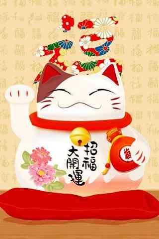 卡通招财猫喜庆图