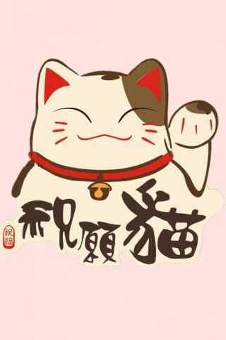 可爱的招财猫卡通