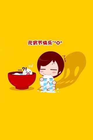 元宵节快乐可爱卡通图片手机壁纸