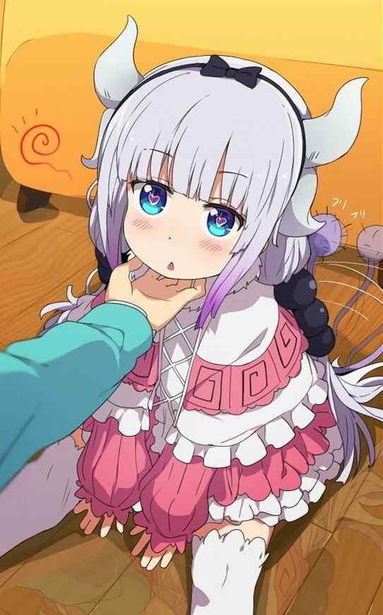 Kobayashisan chi no maid dragon episoacutedio 02 legendado em portuguecircs - 2 10