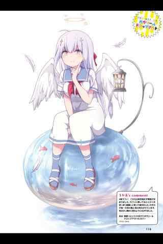 菈菲尔可爱天使同