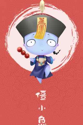 僵小鱼新年系列糖葫芦手机壁纸