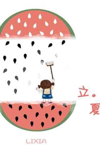 立夏手绘可爱手机壁纸