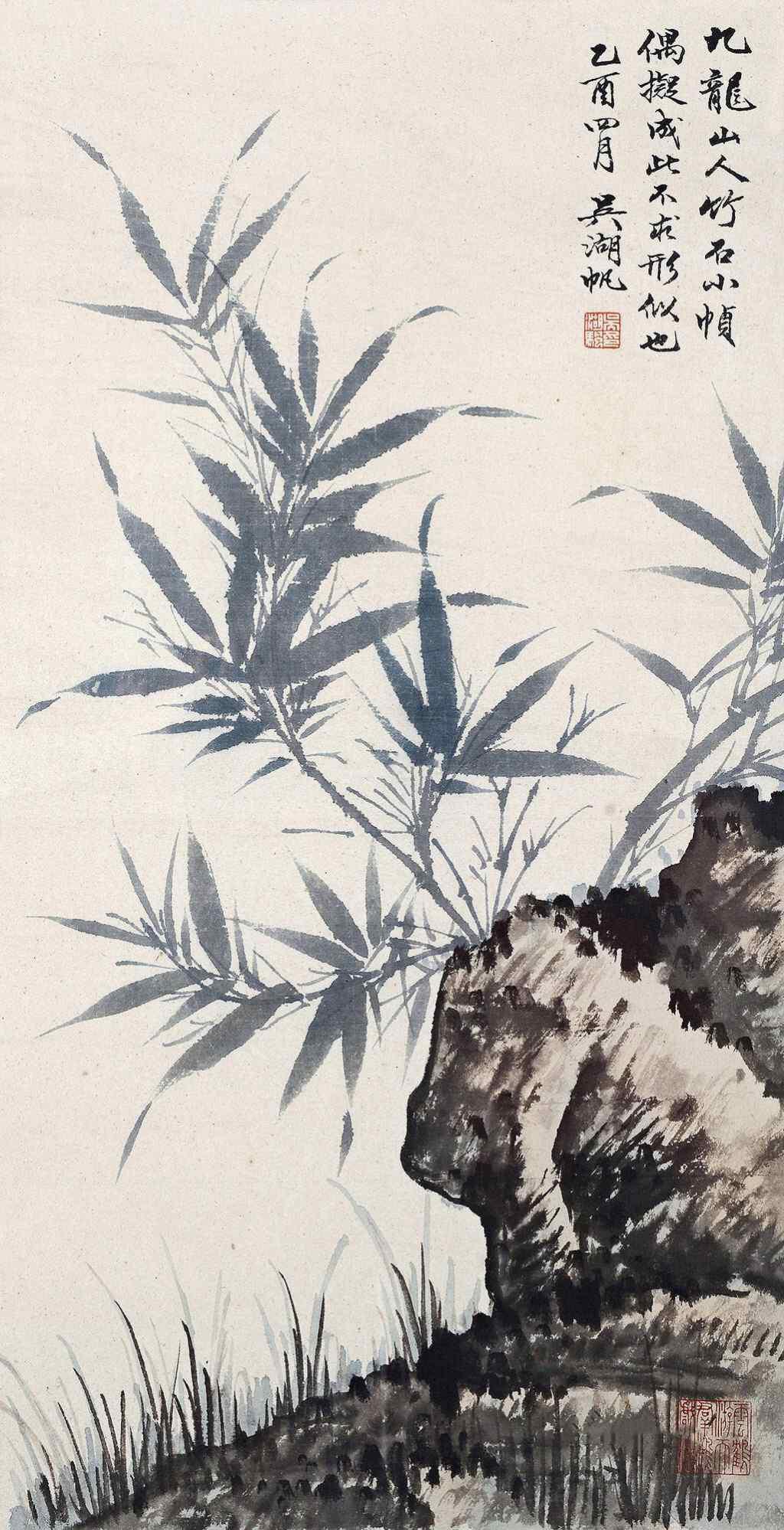 典雅风景水墨画手机壁纸