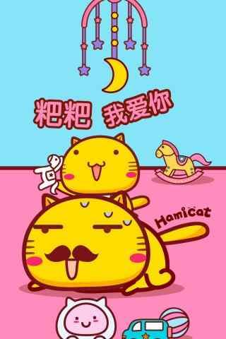 618父亲节之可爱猫咪手机壁纸