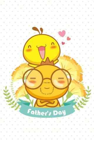 618父亲节之可爱小鸡手机壁纸
